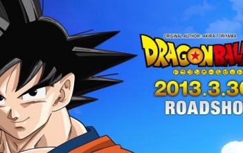 bragon-ball-z-2013-dbz-film-animation-akira-toriyama