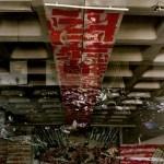 mausolee-residence-artistique-sauvage-lek-sowat-graph-street-art-17