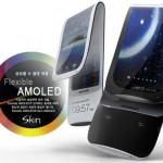 samsung-ecran-souple-galaxy-flexible-amold-skin
