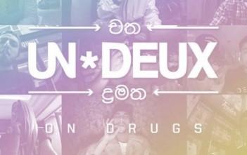 clip-un-deux-on-drugs-joint