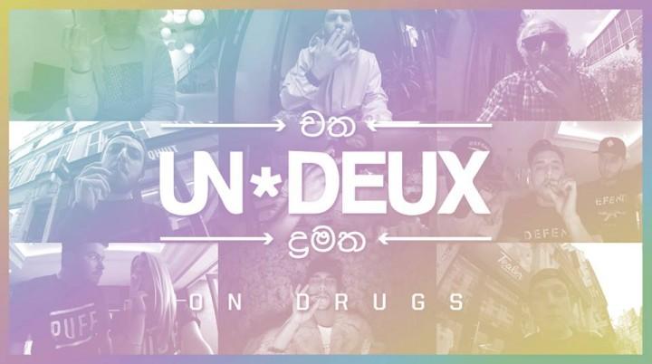 """Clip """"on drugs"""" du DJ électro UN*DEUX. Un joint qui tourne dans Paris."""