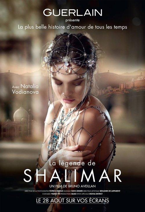 """Affiche du film pub Guerlain """"La légende de Shalimar"""" avec Natalia Vodianova nue."""