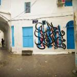 el-seed-calligraffiti-10-assabah