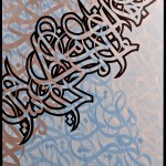 el-seed-calligraffiti-15-blue_canvas-jp_