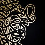 el-seed-calligraffiti-18-cadre6