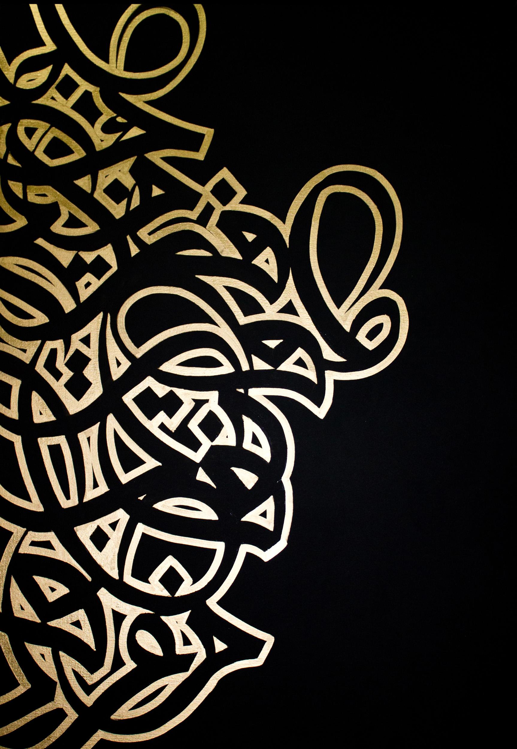 Calligraffitis Le Tunisien El Seed M Le Calligraphie Et