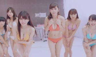 the bikini game