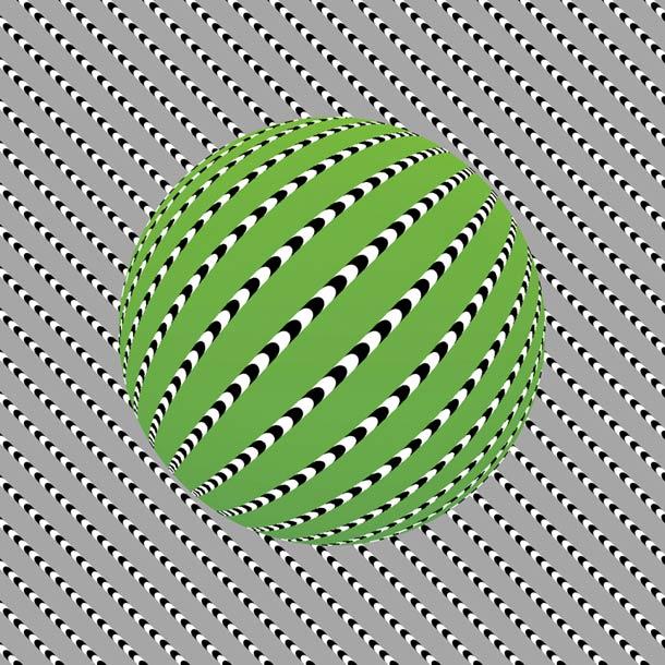 akiyoshi-kitaoka-illusions-8