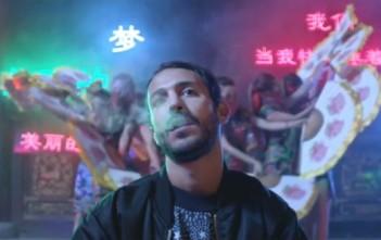 """Le trip sous opium de Brodinsky à Shangai : clip """"US"""" ft Bloody Jay"""