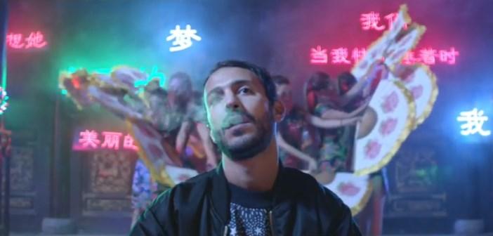 """Le trip sous opium de Brodinsky à Shanghai : clip """"US"""" ft Bloody Jay"""