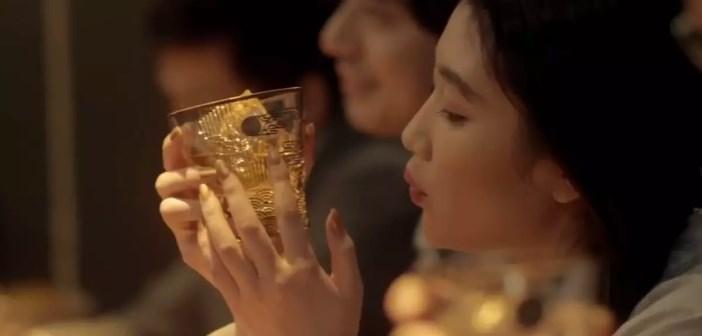 HIBIKI Glass : le verre interactif du whisky japonais sunglass