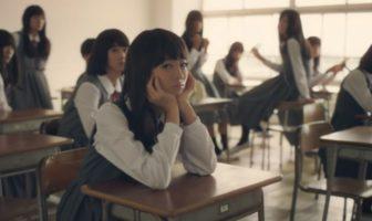 pub maquillage étudiantes japonaises shiseido