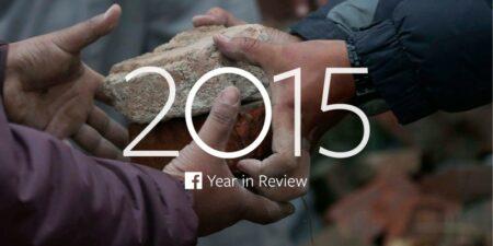 retrospective 2015 par facebook