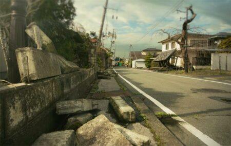 Fukushima Images de Rebecca-Lilith Bathory - vidéo animée par Chris Lavelle