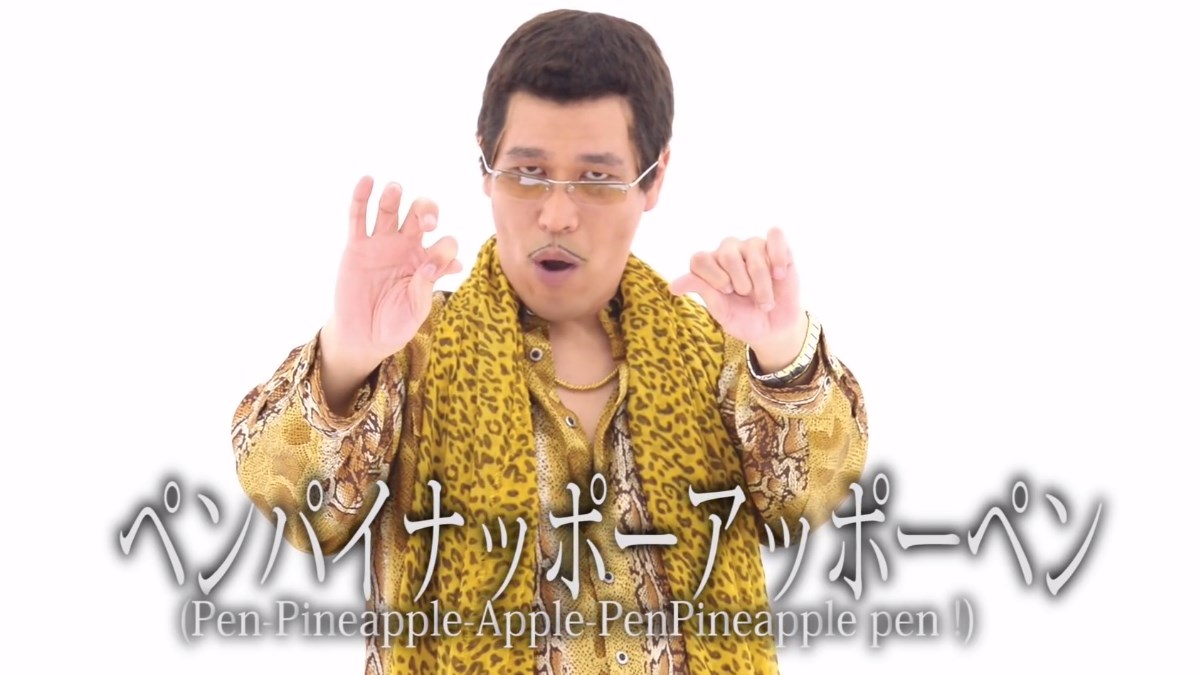 Pen-Pineapple-Apple-Pen/PIKO-TARO