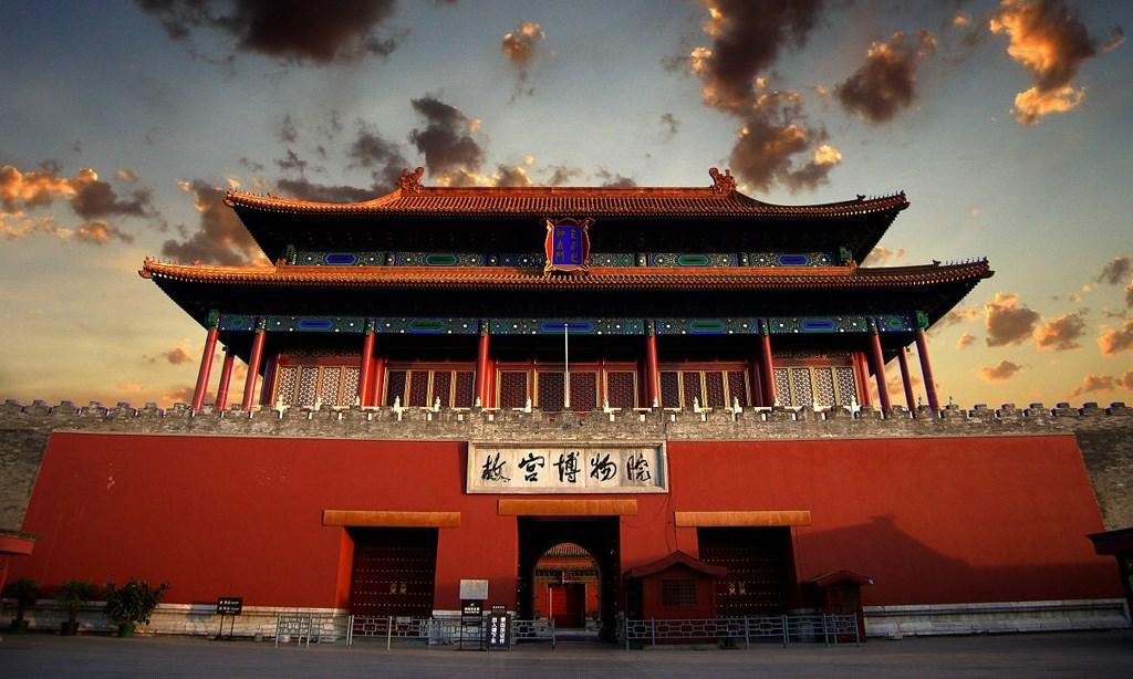 palais impérial de la Chine : la Cité Interdite