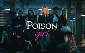 Dior Poison Club - Pub 2017 du parfum Poison Girl avec Camille Rowe