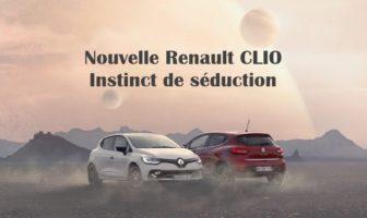 pub de la Nouvelle Renault CLIO 2017 : Instinct de séduction