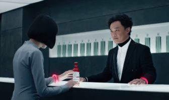 Budweiser : court-métrage de science-fiction chinois