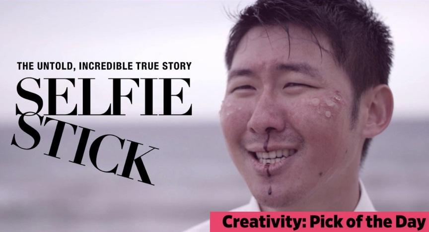 L'histoire de la perche à selfie