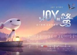 A Joy Story : court-métrage d'animation sur un chien plein de compassion