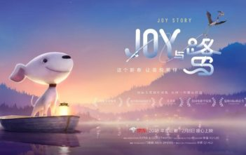A Joy Story : court-métrage d'animation