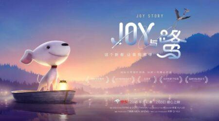 A Joy Story : court-métrage d'animation