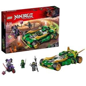 LEGO Ninjago - Le bolide de Lloyd