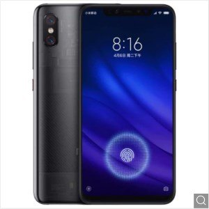 Xiaomi mi 8 pro en réduction