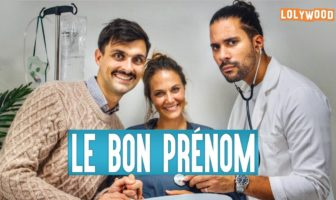 Le Bon Prénom - Lolywood