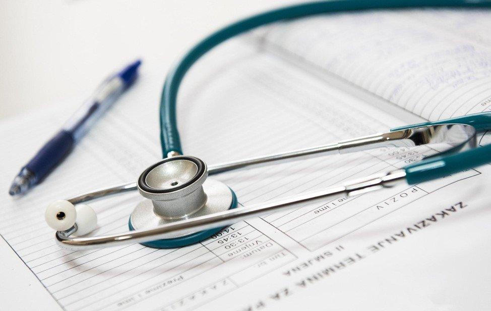 Procédure médicale GPA