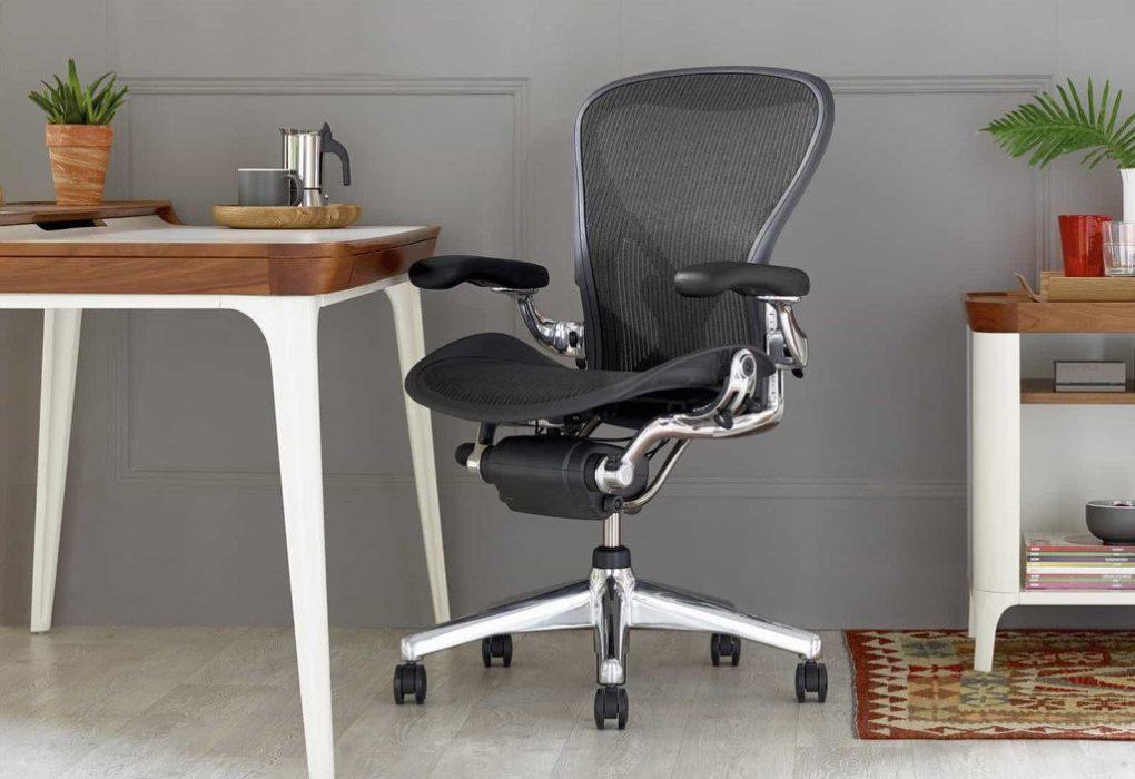 chaise ergonomique aeron