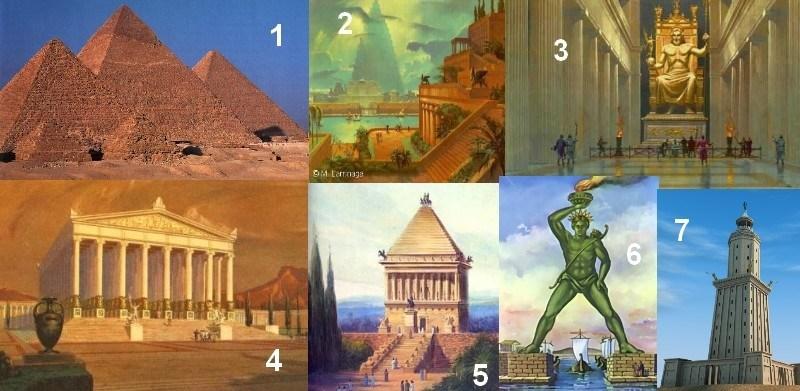 7 sept merveilles du monde antique