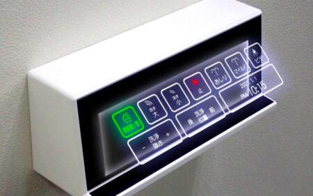 Boutons holographiques toilettes japonaises