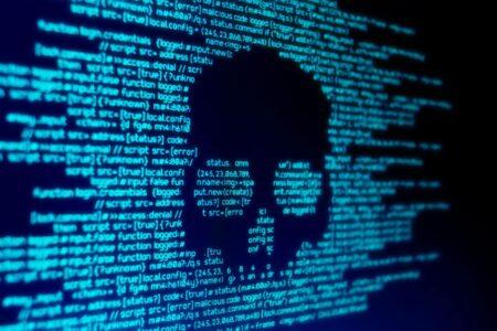 Puissant malware
