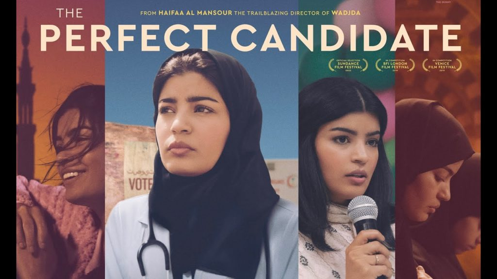 The Perfect Candidate : film femme saoudienne