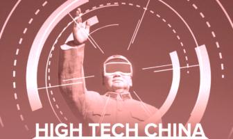La Chine et la technologie