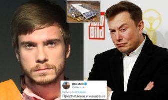 M. Kriuchkov : il reconnaît avoir conspiré contre Tesla en recourant au ransomware