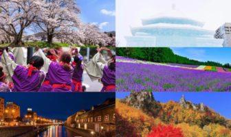 culture et loisirs à Hakodate au Japon