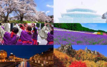 La vie et les loisirs à Hokkaido au Japon