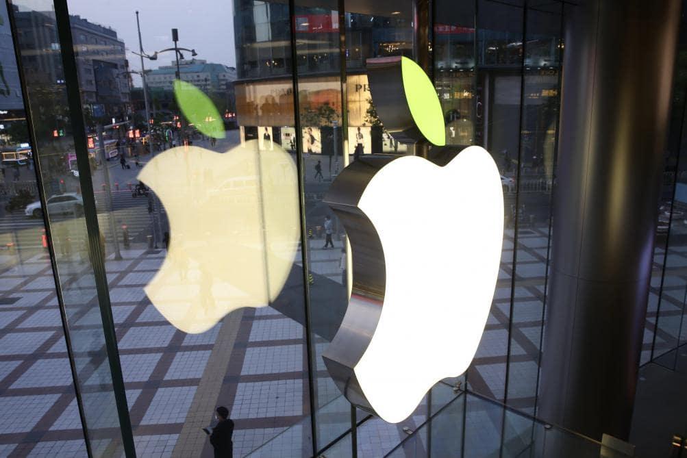 Apple découvre une faille informatique liée à iMessage.