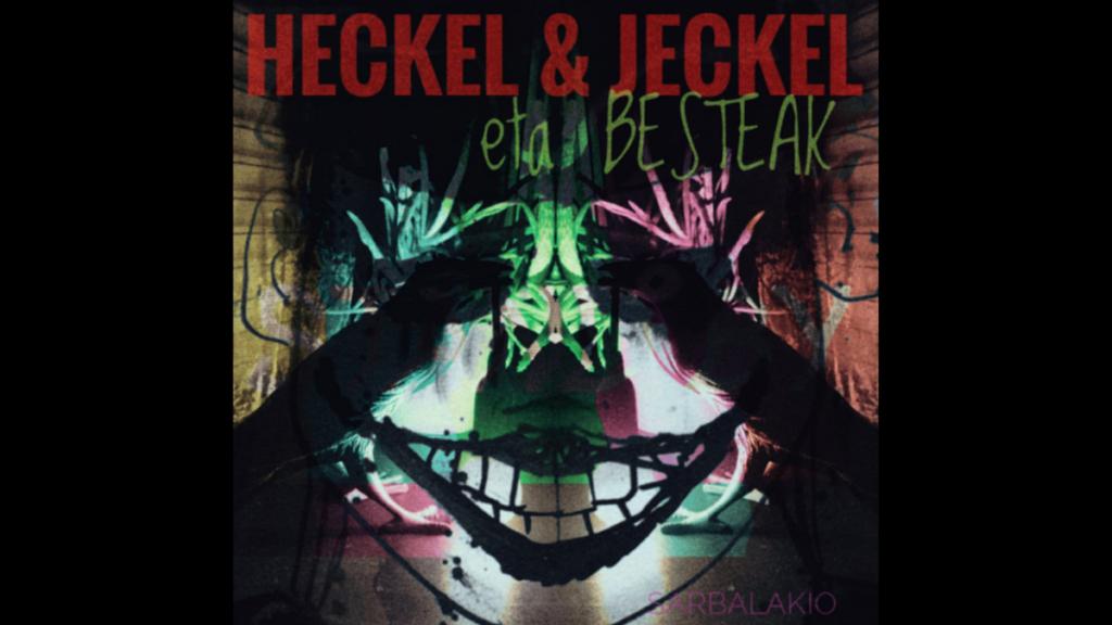 Nouvel EP pour le groupe rock français Heckel & Jeckel